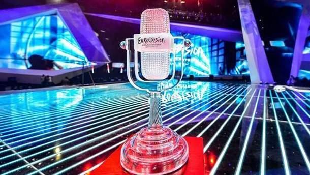 Награда Евровидения