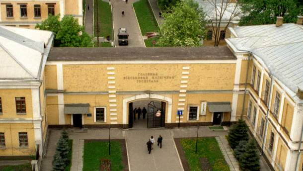 Військовий госпіталь у Києві