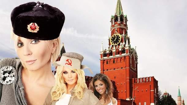 Українські виконавці в Росії