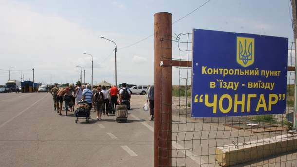 Кордон України з тимчасово окупованим Кримом