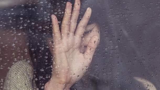 Самотність негативно впливає на людину