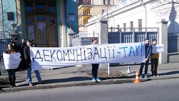 Акція на підтримку декомунізації