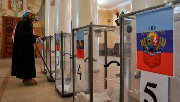 Вибори на окупованому Донбасі