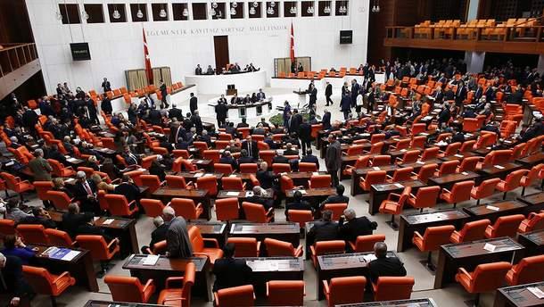 Парламент Турции