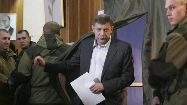 Ватажок Захарченко