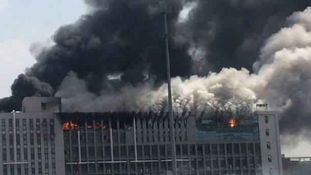 Пожар в Китае