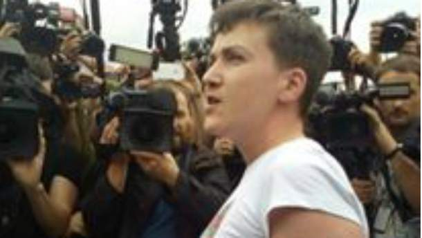 Надія Савченко уже в Україні