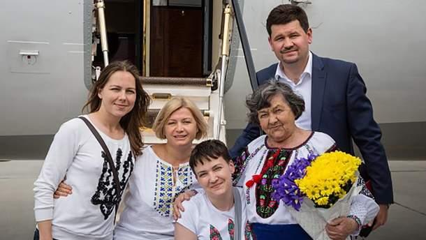 Надежда Савченко вернулась в Украину