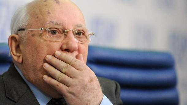 Михайло Горбачов протягом 5 років не зможе потрапити до України