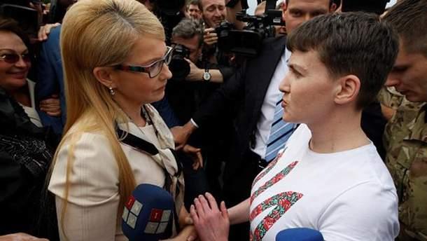Надежда Савченко и Юлия Тимошенко