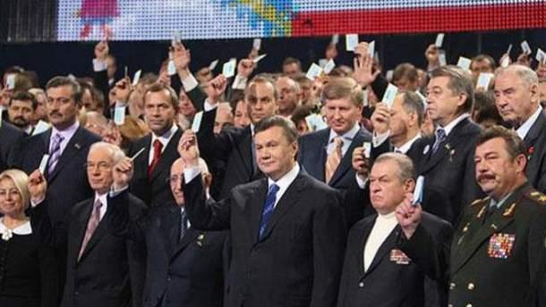 Партія регіонів у свої