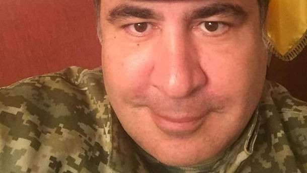 Саакашвили вспомнил, как был пограничником