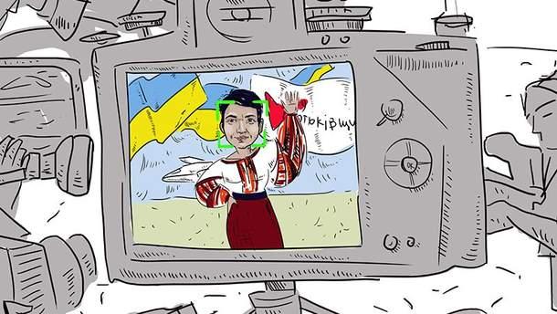 Возвращение Савченко