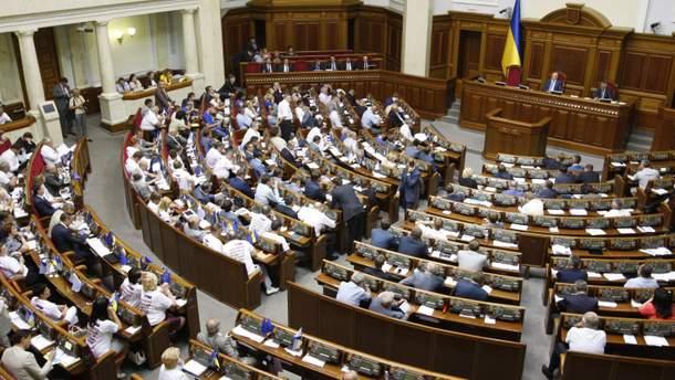 Верховная Рада Украины