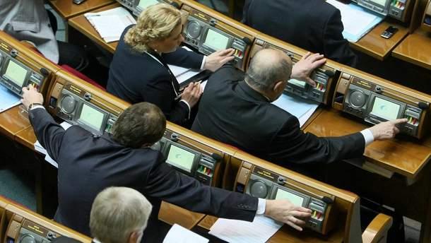 Депутати люблять кнопкодавити