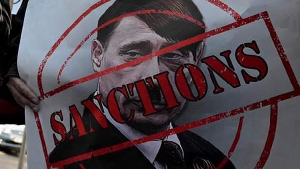 Антипутінський плакат