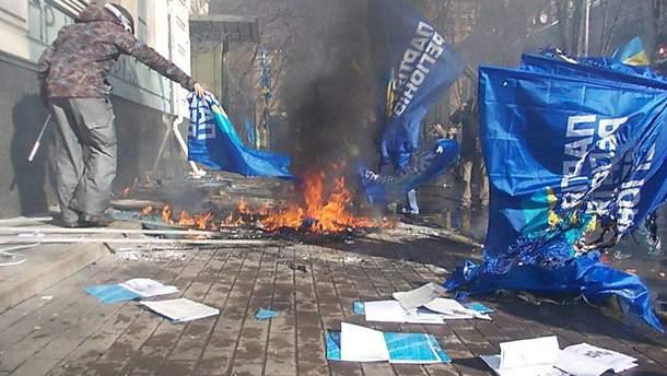 Пожежа на Липській, 18 лютого
