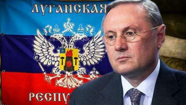 За словами Ландика, Путін кинув Єфремова