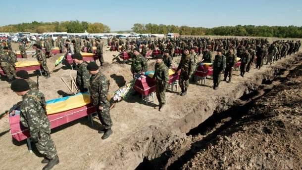 Похорон військових