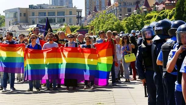 Гей-парад у Києві в 2015 році