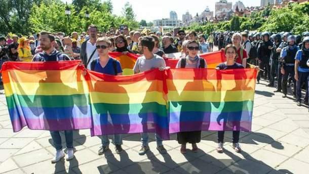 Марш представителей ЛГБТ
