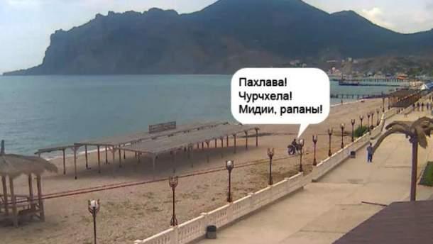 Пустые пляжи в Крыму (Иллюстрация)