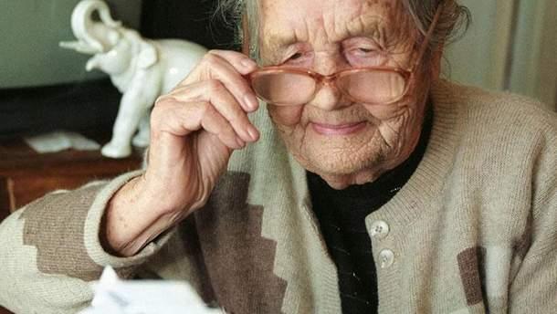 Пенсионеры получат большие выплаты