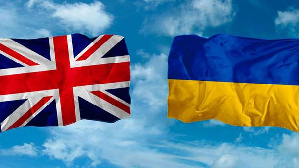 Великобритания и Украина