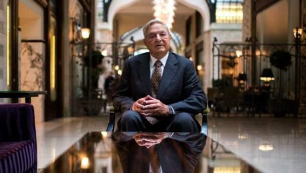 Джордж Сорос предрекает распад ЕС