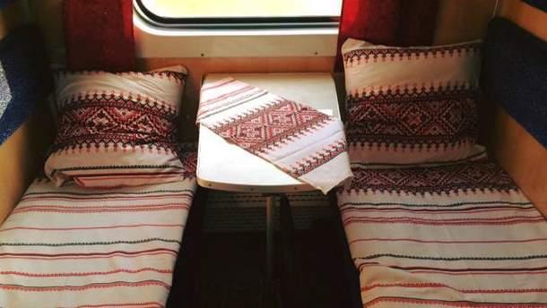"""Патріотична постіль в поїздах """"Укрзалізниці"""""""