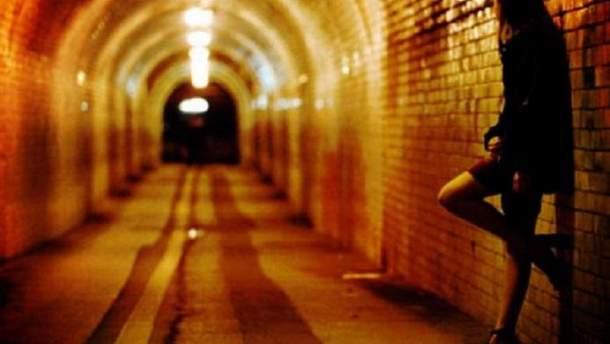 Проститутка полина метро выхино