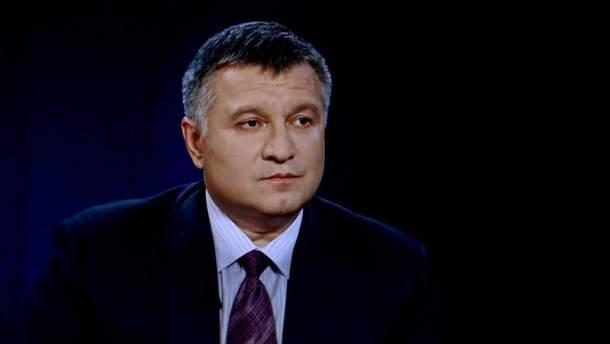 Аваков розповів про цілу корупційну