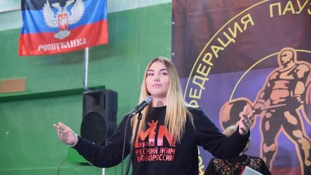 Мар'яна Наумова