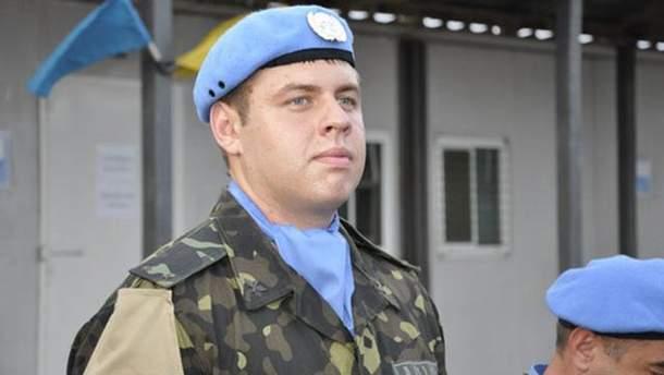 Дмитро Арциленко
