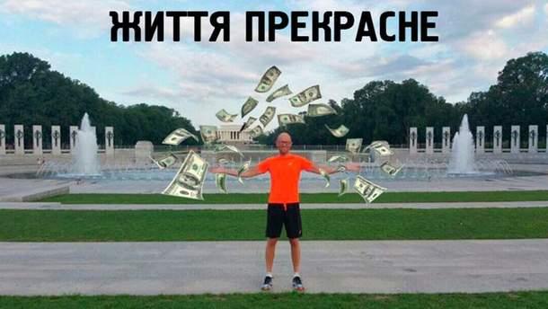 Яценюк в Вашингтоне