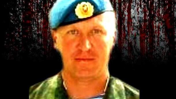 Командир террористов, погибший на Донбассе