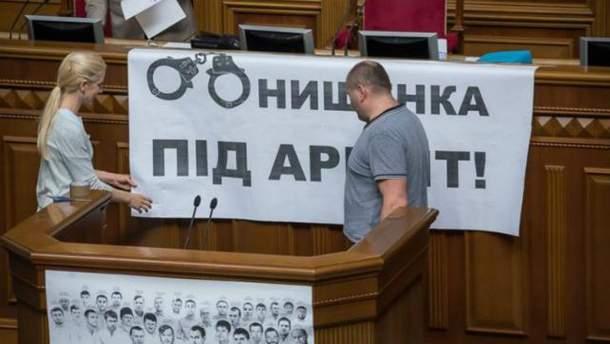 Рада разрешила арестовать Онищенко