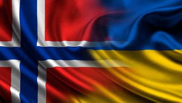 Норвегия помогает Украине