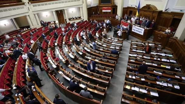 Депутаты не будут работать больше на благо народа