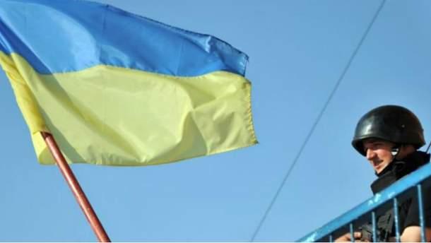 Український прапор. Ілюстрація