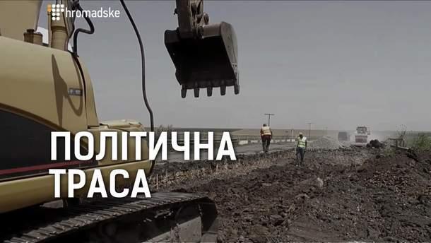 Как выбрать про Одессу