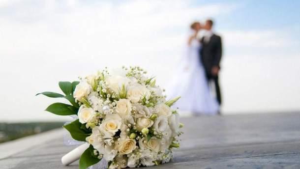 Жениться станет проще