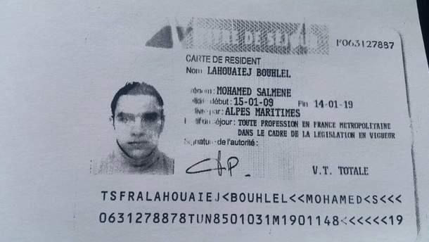 Документы на имя франко-тунисца