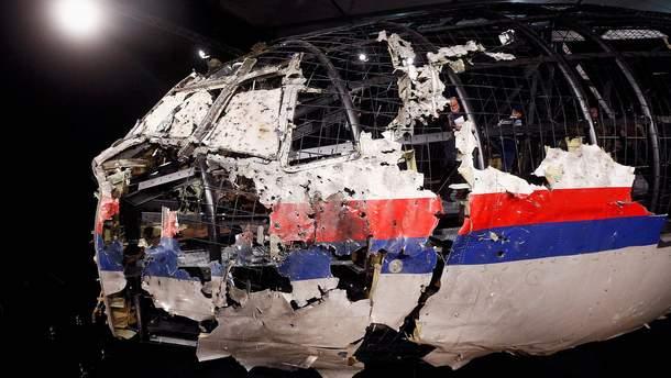Уламки збитого над Донбасом Boeing-777