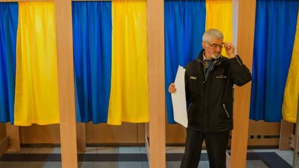 Довыборы в Верховную Раду