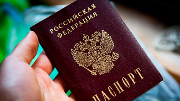 Російський паспорт знайшли у депутата