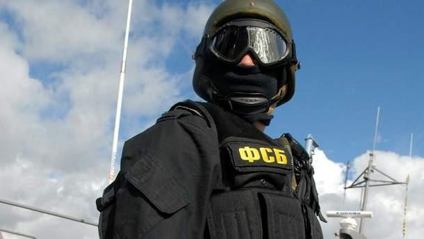 Сотрудник ФСБ (иллюстрация)