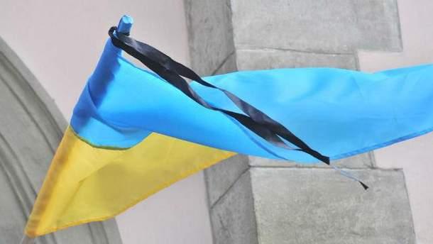 Прапор із траурною стрічкою