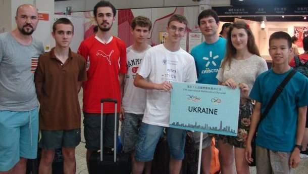 Украинские школьники на математической олимпиаде в Китае