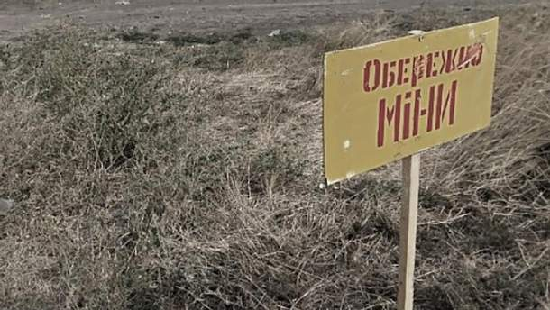 Переселенцы подорвались на Луганщине